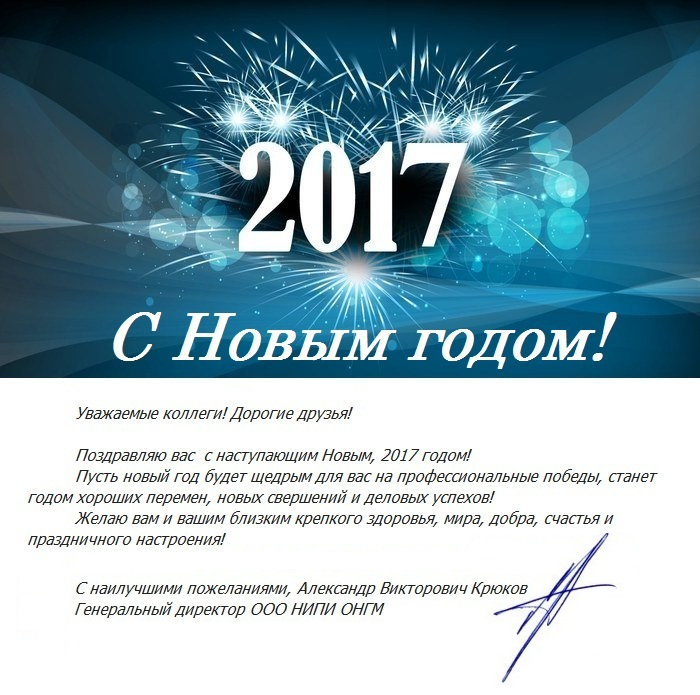 C Новым годом!.jpg